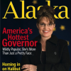 CALL FOR PAPERS –  Hockey Mom or Sarah Barracuda? Addressing the Media Coverage of Sarah Palin