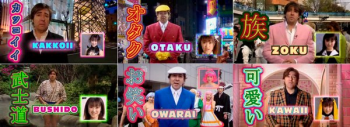Jonathan Ross in Japanorama