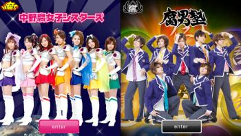 Takarazuka Revue Performers